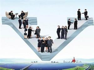 小企业成长为大企业的困境与出路