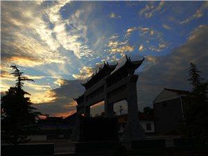 美丽绛县摄影采风活动照