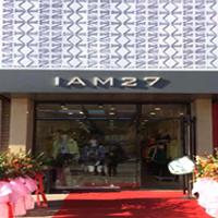 IAM27品牌女装专卖店