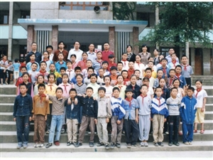 【专贴】湄潭县湄江二小2003届六(1)班毕业留影