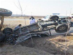 嘉尔嘎勒赛汗镇至葡萄墩园区5公里处发生两车相撞交通事故
