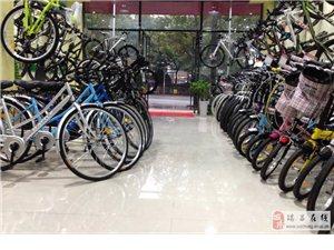 瑞昌邦德富士达单车专卖店