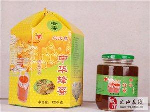 13、蜂蜜用于医疗保健的历史悠久吗?