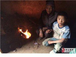 阳光助学走进堵西村孤儿家庭