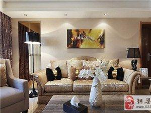 半包8万装95平新古典超强空间感新房