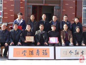 90岁书法师宋仁杰受聘中国玄奘书画艺术院院长