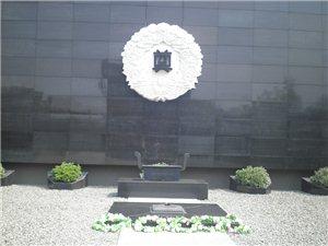 向南京大屠�⑺离y者表示深切的哀悼