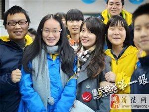 重庆八中90后英语老师的创新教育!