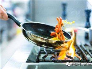 炒菜时的4个致癌坏习惯,家里掌勺的一定要看