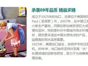 美��怡口�羲�所�倏�公司2014年位居《�富》美��500��排行榜第4位