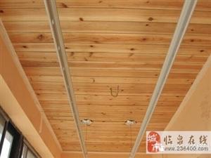 阳台吊顶用什么材料好?