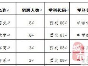 2015年珠海市香洲�^公�_招聘公�k中小�W教��公告