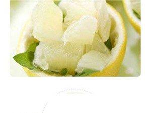 你家的柚子皮扔了么?