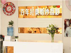 百年经典婚纱摄影友情赞助澳门太阳城平台网首届微女神大赛