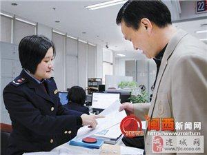 龙岩市工商登记制度改革 释放哪些政策红利?