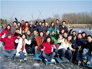 冬天户外好去处!!北湖公园真冰场开业了!!欢迎光顾