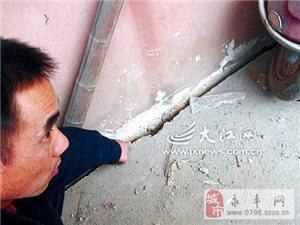 洪伟公馆未按规定做基坑支护造成居民楼开裂,居然说关系不大