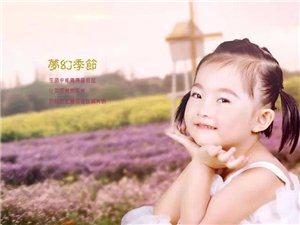 """绛县首届""""金话筒杯""""明星宝贝网络评选大赛1109――黄艺瑶"""