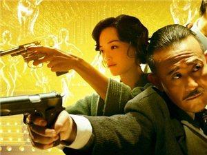 一步之遥  12月18日上映