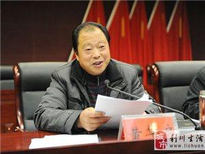 """巡视组在恩施打下""""第二虎"""":州国税局长黄华启被立案调查"""
