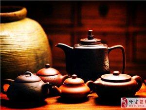 正所谓:万丈红尘三杯酒,千秋大业一壶茶
