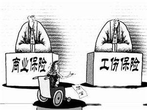 【七海微讲堂—社保篇】意外险与工伤保险赔偿可兼得吗?