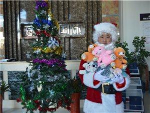 潢川建鼎国际为大家派送圣诞礼物来了