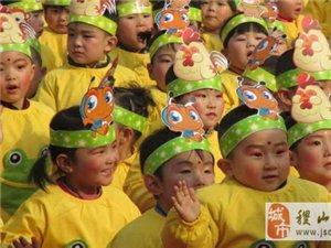 2015县直幼儿园运动会部分节目(看看孩子们的精彩表演)