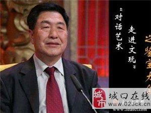 中国嘉德首席鉴定师黄秀纯、余会菊来重庆做鉴宝活动