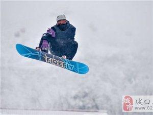 滑雪季到!西岭雪山本周五开滑啦
