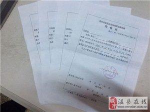 河南葡京网站平台南张羌派出所不出警、乱执法、用传唤证吓唬百姓