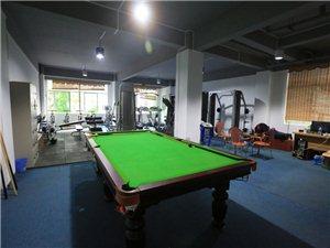 白沙第一家健身房――�恿�健身房