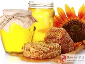 睡前醒后不适宜空腹多喝蜂蜜