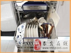 泰安西门子――有洗碗机的生活才是美好的,不信?实测给你看