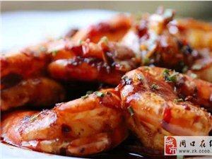 美食天下:虾!虾!虾的做法大全呦