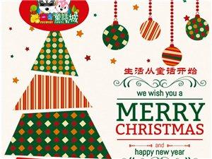 圣诞节将至-今年送给孩子什么圣诞礼物好呢?