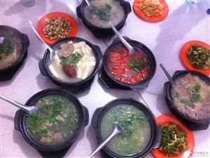 辉南美食探吃第八季   尚品老汤砂锅
