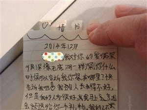 小学生情书:我对你的爱很深