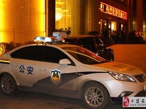2014年12月20日 张卫健受美丽女人邀请 相约万盛耀程大酒店