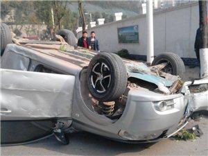 香山路自导车祸