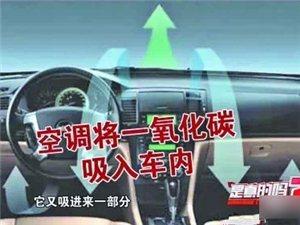 【紧急扩散】每年冬天都有人在车内死于非命,原因居然是这个……不得不防!