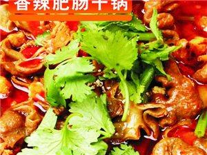 街吧中式快餐