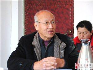 王哲士在隰县在线创建十年暨《大美隰县》画册发行座谈会上的发言