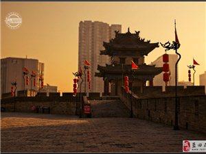 我在西安城墙上等着你,你不来,我不老
