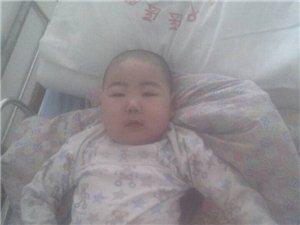 宾县肾病综合征儿童求助!!!