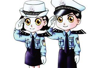 郸城警方4小时侦破杀人案