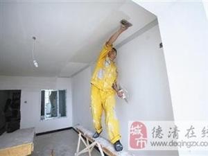 冬季装修施工注意啥? 保温防干燥最关键