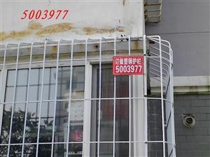 专业维修门窗漏风5003977