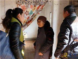 潢川蒲公英微公益平台:关注贫困家庭 倾情献爱心