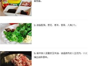 老北京炸酱面的做法